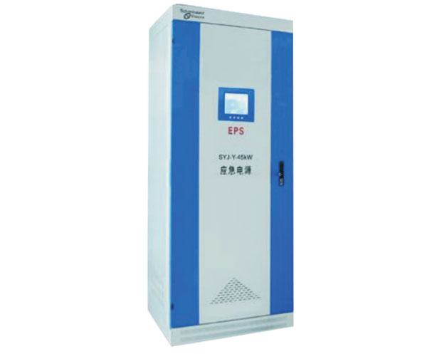 EPS集中供电式应急电源